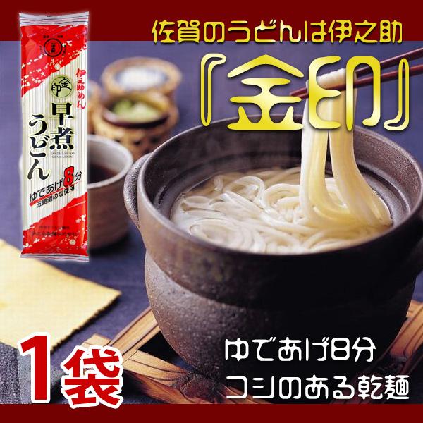 金印早煮うどん(乾麺)250g×1袋