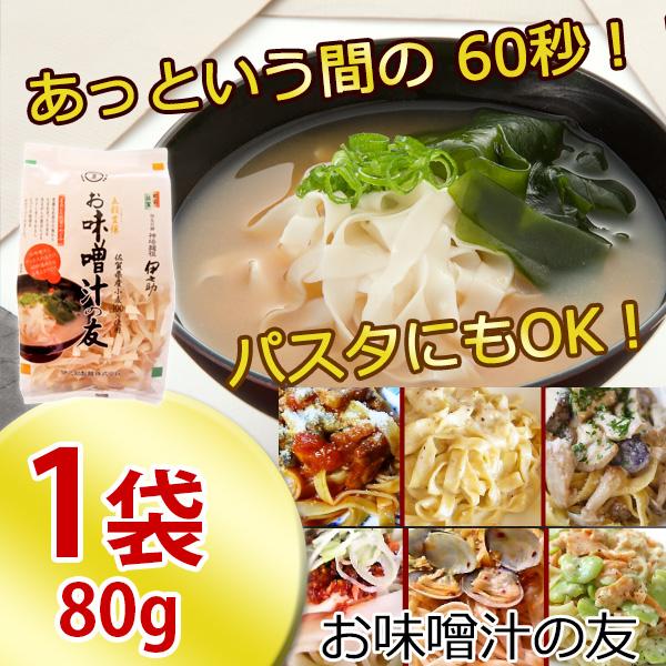五穀豊穣 お味噌汁の友(即席乾麺巾広うどん)80gx1袋