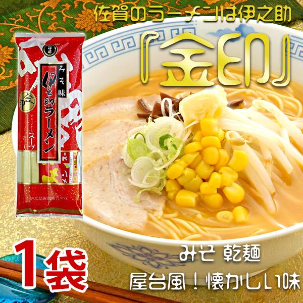 伊之助棒状ラーメン みそ味(乾麺・濃縮液体スープ付2人前)×1袋