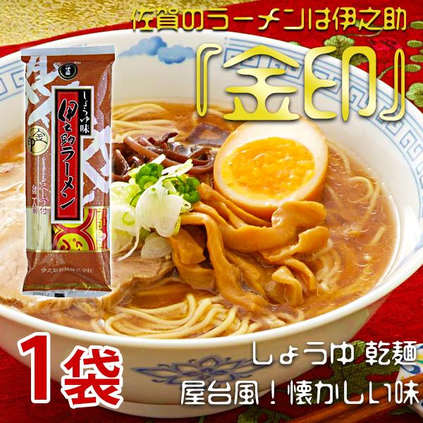 伊之助棒状ラーメン しょうゆ味(乾麺・濃縮液体スープ付2人前)×1袋