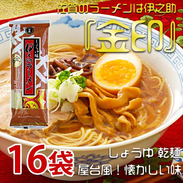 伊之助棒状ラーメン しょうゆ味(乾麺・濃縮液体スープ付2人前)×16袋