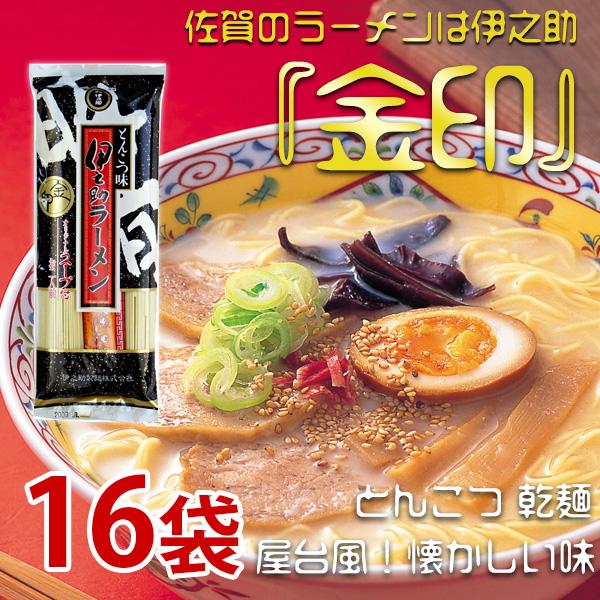 伊之助棒状ラーメン とんこつ味(乾麺・濃縮液体スープ付2人前)×16袋