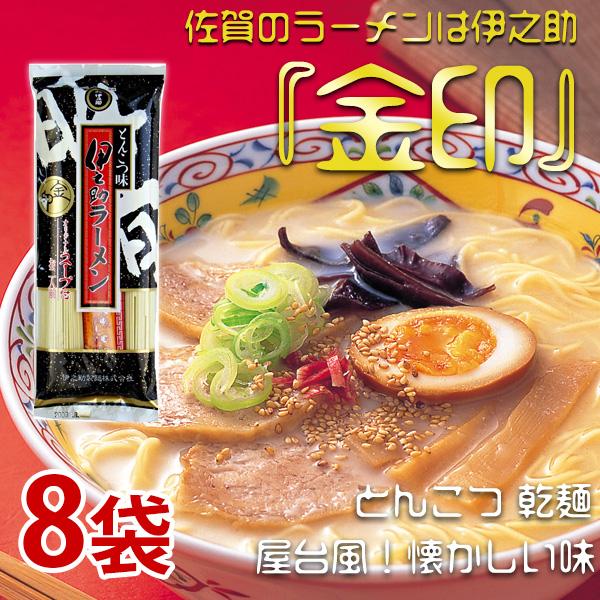 伊之助棒状ラーメン とんこつ味(乾麺・濃縮液体スープ付2人前)×8袋
