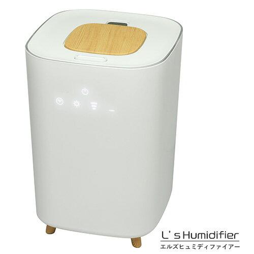 大容量  ハイブリッド式アロマ加湿器 エレス 「エルズヒュミディファイアー (L's Humidifier)」 【タイマー付】【保証書付】