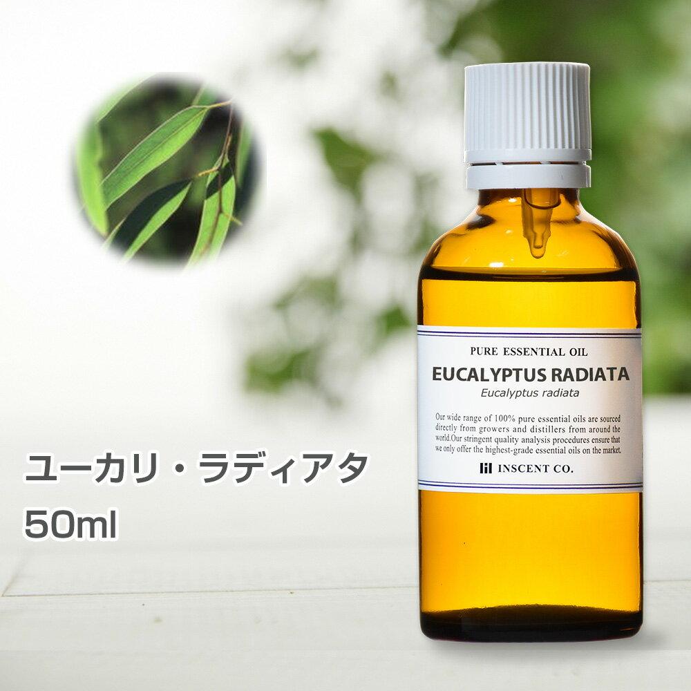 ユーカリ・ラディアタ 50ml インセント エッセンシャルオイル 精油
