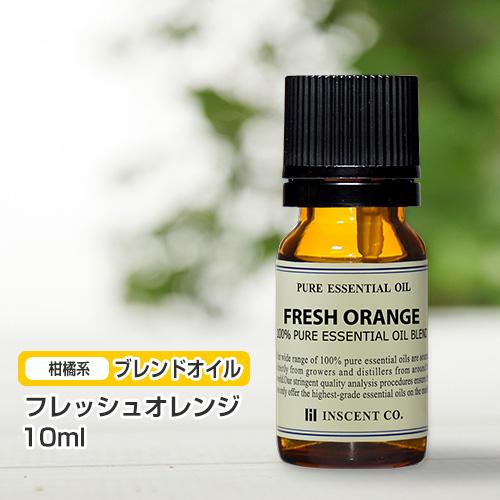 ブレンド フレッシュオレンジ 10ml インセント エッセンシャルオイル 精油