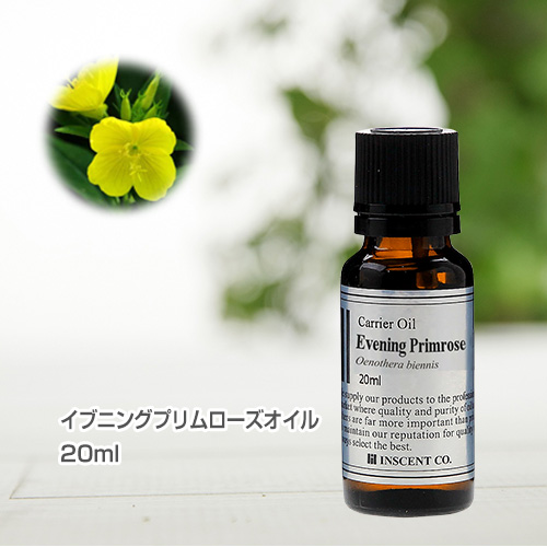 イブニングプリムローズオイル(月見草オイル)[未精製] 20ml キャリアオイル ( 植物油 / ベースオイル )