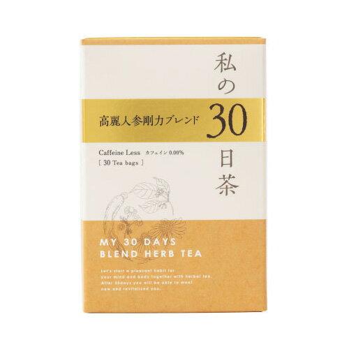 生活の木 私の30日茶 高麗人参剛力ブレンド (ティーバッグ 30ケ入)