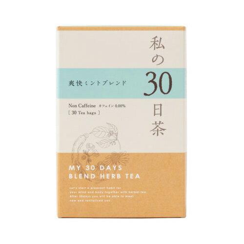 生活の木 私の30日茶 爽快ミントブレンド (ティーバッグ 30ケ入)