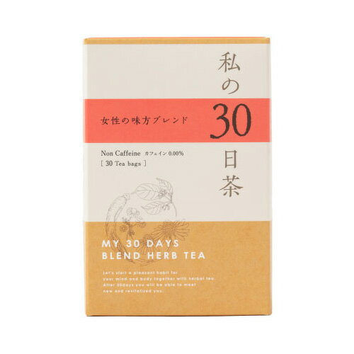 生活の木 私の30日茶 女性の味方ブレンド (ティーバッグ 30ケ入)
