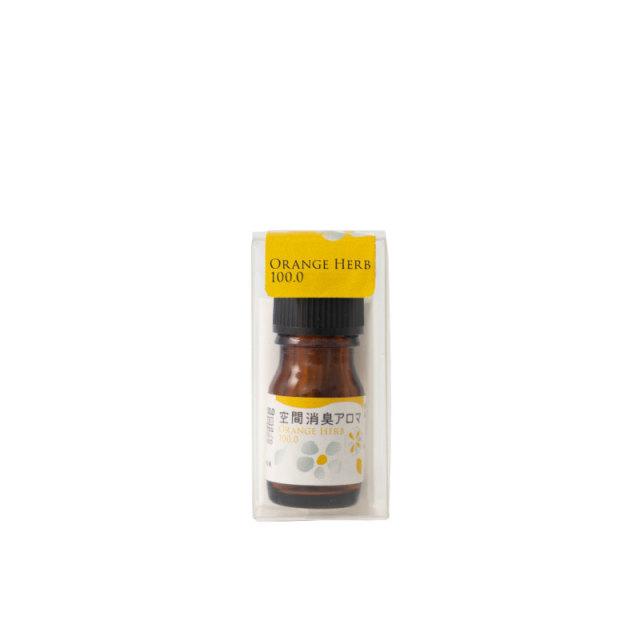 生活の木 ブレンドエッセンシャルオイル 空間消臭アロマ オレンジハーブ100.0 5ml エッセンシャルオイル 精油