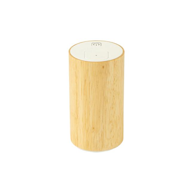 生活の木 アロモアミニ ポータブル ウッド (エッセンシャルオイルディフューザー)タイマー付 保証書付(1年)