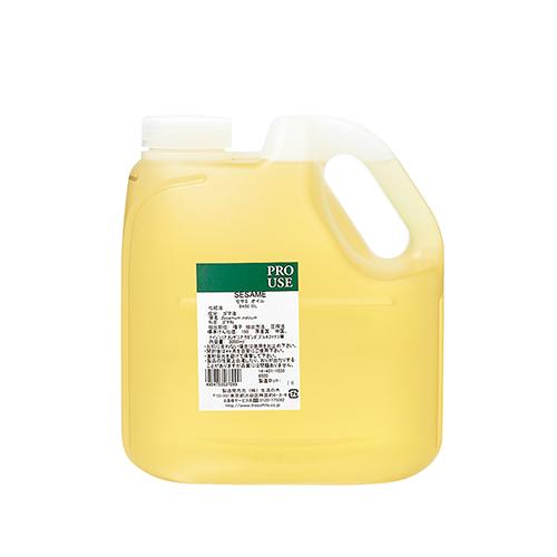生活の木 セサミオイル[生ゴマ油] 2L