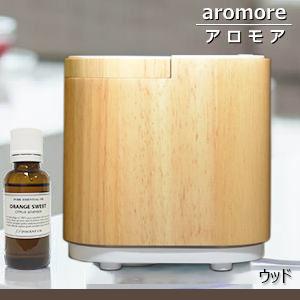 [生活の木] アロモアウッド[aromore](エッセンシャルオイルディフューザー)