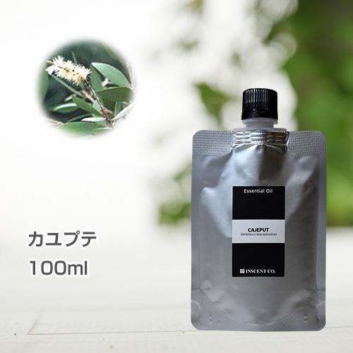 カユプテ 100ml (詰替用/アルミパック) インセント エッセンシャルオイル 精油