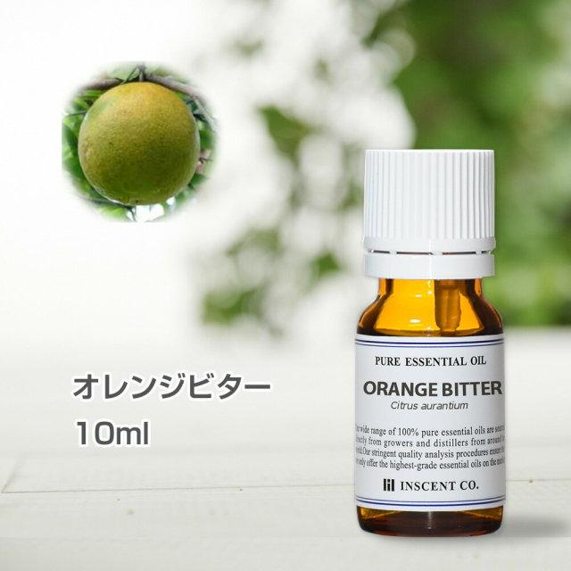オレンジビター 10ml インセント エッセンシャルオイル 精油