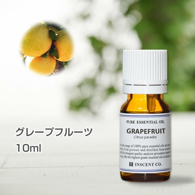 グレープフルーツ 10ml インセント エッセンシャルオイル 精油