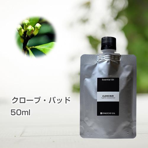 クローブ・バッド 50ml (詰替用/アルミパック) インセント エッセンシャルオイル 精油