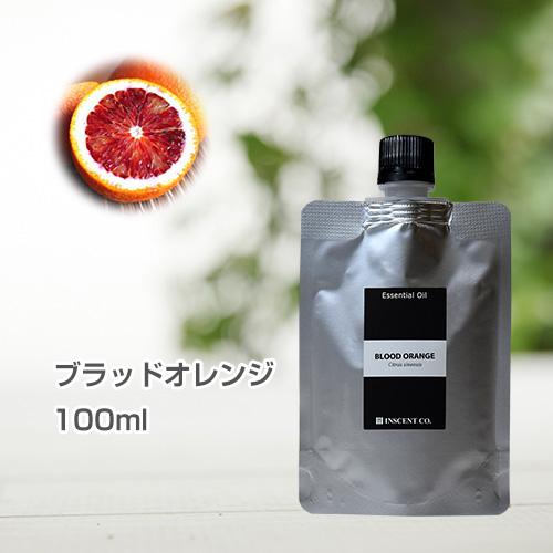 ブラッドオレンジ 100ml (詰替用/アルミパック) インセント エッセンシャルオイル 精油