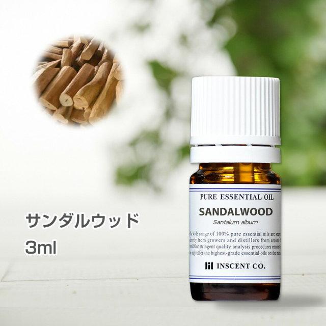 サンダルウッド  3ml インセント エッセンシャルオイル 精油