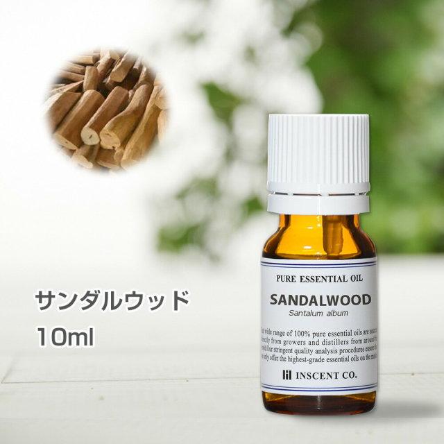 サンダルウッド 10ml インセント エッセンシャルオイル 精油