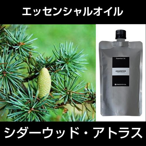 (詰替用/アルミパック) シダーウッド・アトラス 50ml アロマオイル 精油 エッセンシャルオイル AEAJ (公社)日本アロマ環境協会表示基準適合認定精油 アロマ ディフューザー 加湿器 インセント 通販 【IST】