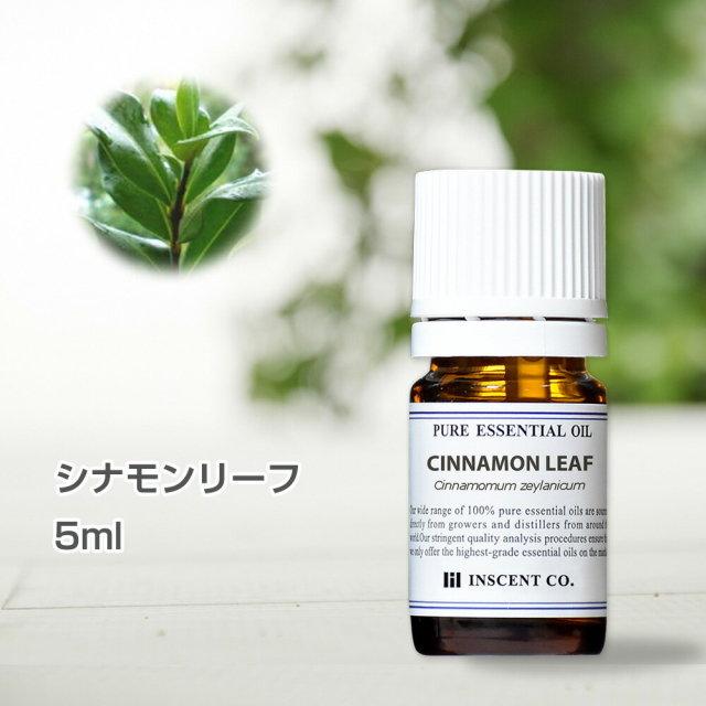 シナモンリーフ 5ml インセント エッセンシャルオイル 精油