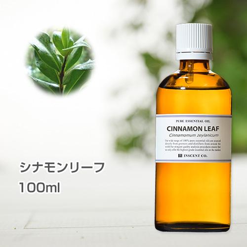 シナモンリーフ 100ml インセント エッセンシャルオイル 精油