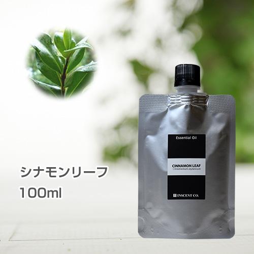 シナモンリーフ 100ml (詰替用/アルミパック) インセント エッセンシャルオイル 精油