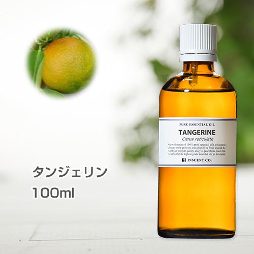 タンジェリン 100ml インセント エッセンシャルオイル 精油