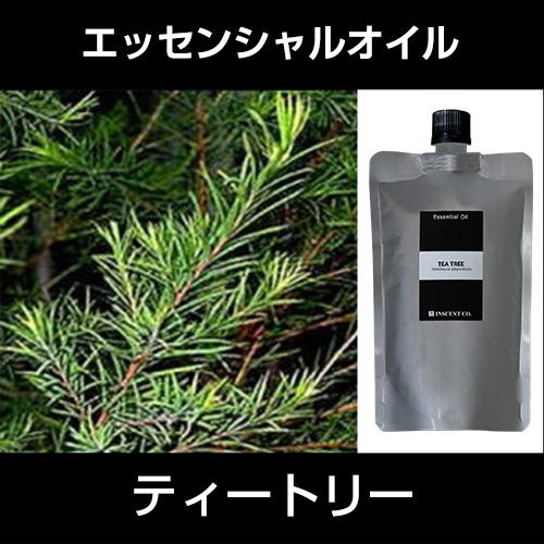 (詰替用/アルミパック) ティートリー 50ml アロマオイル 精油 エッセンシャルオイル AEAJ (公社)日本アロマ環境協会表示基準適合認定精油 アロマ ディフューザー 加湿器 インセント 通販 【IST】