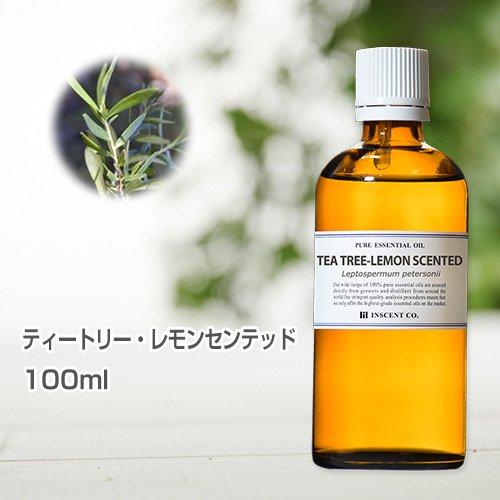 ティートリー・レモンセンテッド 100ml インセント エッセンシャルオイル 精油