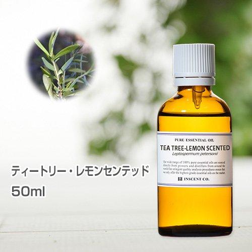 ティートリー・レモンセンテッド 50ml インセント エッセンシャルオイル 精油