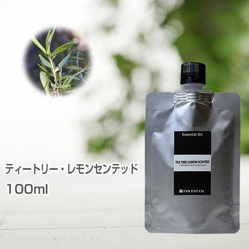 ティートリー・レモンセンテッド 100ml  (詰替用/アルミパック) インセント エッセンシャルオイル 精油