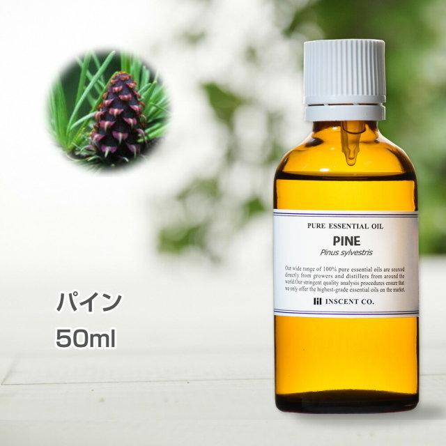 パイン 50ml アロマオイル 精油 エッセンシャルオイル AEAJ (公社)日本アロマ環境協会表示基準適合認定精油 アロマ ディフューザー 加湿器 インセント 通販 【IST】