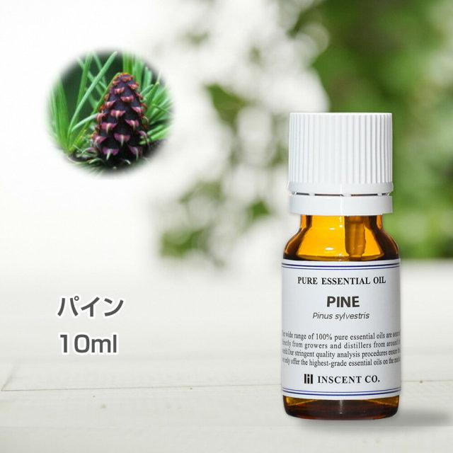 パイン 10ml (パインニードル・スコッチパイン・ヨーロッパアカマツ) インセント エッセンシャルオイル 精油