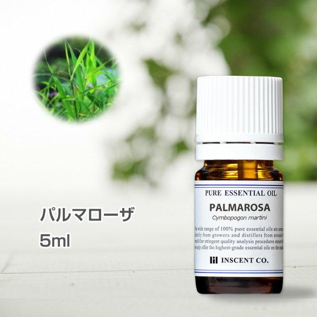 パルマローザ 5ml インセント エッセンシャルオイル 精油