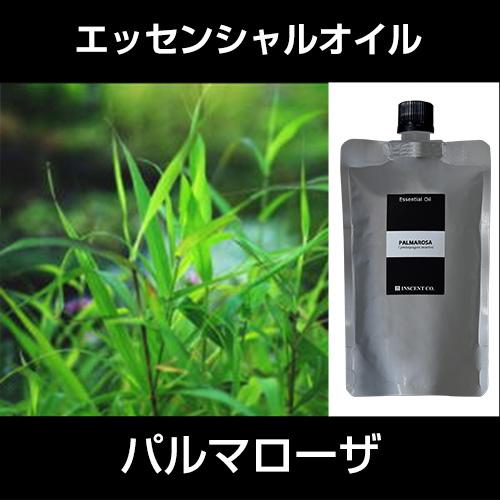 (詰替用/アルミパック) パルマローザ 100ml アロマオイル 精油 エッセンシャルオイル AEAJ (公社)日本アロマ環境協会表示基準適合認定精油 アロマ ディフューザー 加湿器 インセント 通販 【IST】