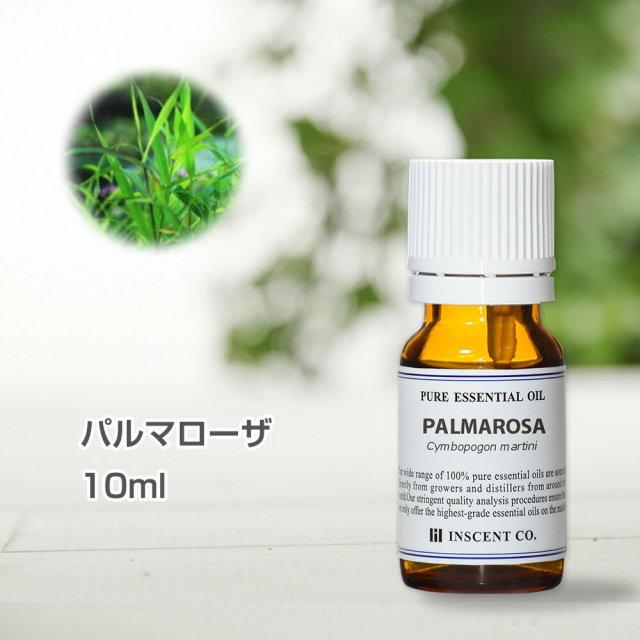 パルマローザ 10ml インセント エッセンシャルオイル 精油