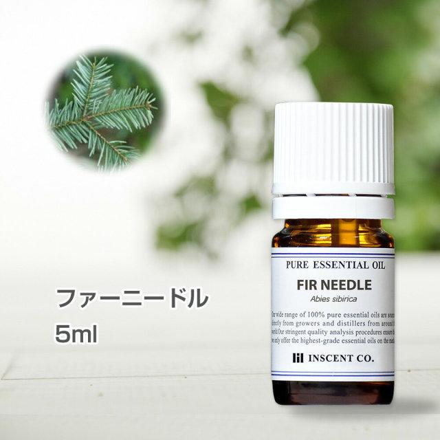 ファーニードル 5ml (シベリアモミ) インセント エッセンシャルオイル 精油