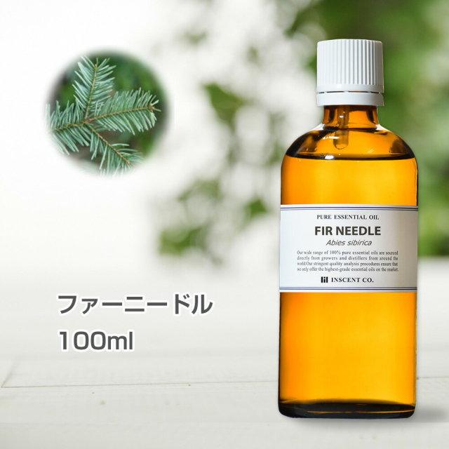 ファーニードル 100ml (シベリアモミ) インセント エッセンシャルオイル 精油
