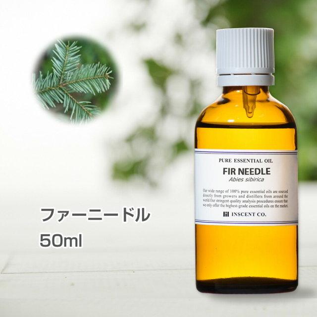 ファーニードル 50ml (シベリアモミ) インセント エッセンシャルオイル 精油