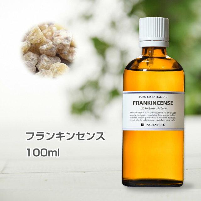 フランキンセンス(オリバナム/乳香) 100ml インセント エッセンシャルオイル 精油