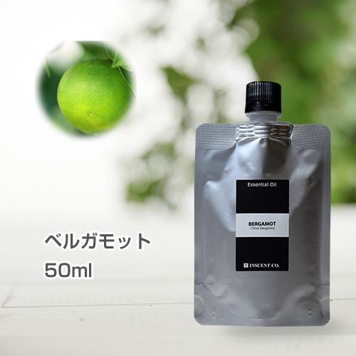 (詰替用/アルミパック) ベルガモット 50ml アロマオイル 精油 エッセンシャルオイル AEAJ (公社)日本アロマ環境協会表示基準適合認定精油 アロマ ディフューザー 加湿器 インセント 通販 【IST】