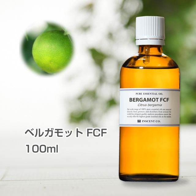 ベルガモットFCF[ベルガプテンフリー] 100ml インセント エッセンシャルオイル 精油