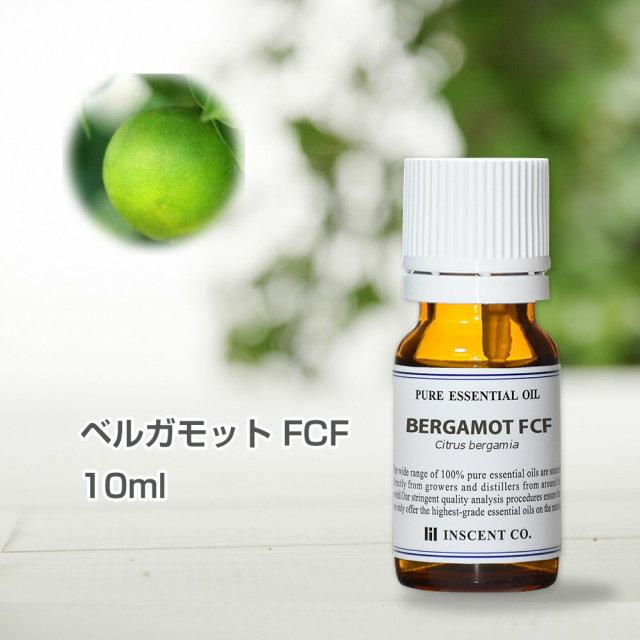 ベルガモットFCF[ベルガプテンフリー] 10ml インセント エッセンシャルオイル 精油