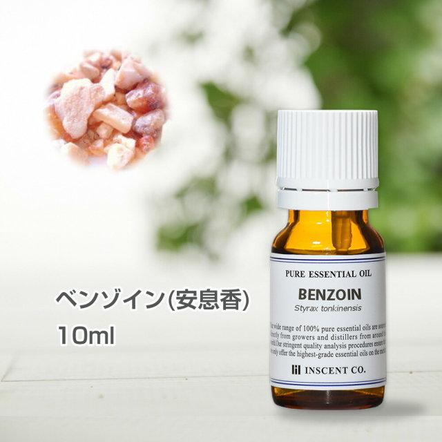 ベンゾイン (安息香) 50% Dilution 10ml インセント エッセンシャルオイル 精油