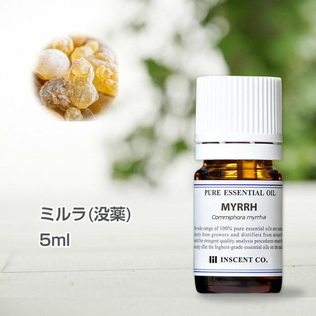 ミルラ[没薬] 5ml インセント エッセンシャルオイル 精油