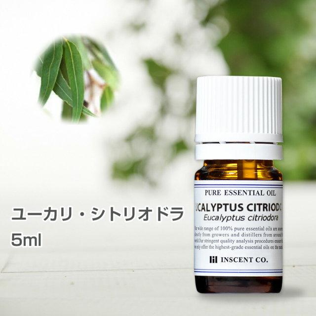 ユーカリ・シトリオドラ [ユーカリレモン] 5ml インセント エッセンシャルオイル 精油
