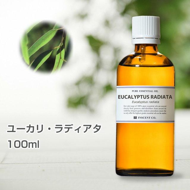 ユーカリ・ラディアタ 100ml インセント エッセンシャルオイル 精油